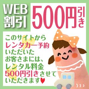 web%e5%89%b2%e5%bc%95